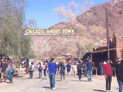 Calico Entrance